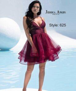 Style JA625