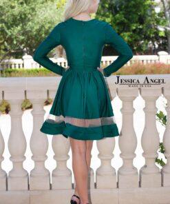 Style JA144