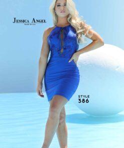 Style JA386