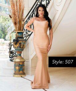 Style JA507