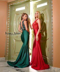 Style JA555